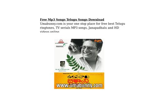 Free Mp3 Songs Telugu Songs Download