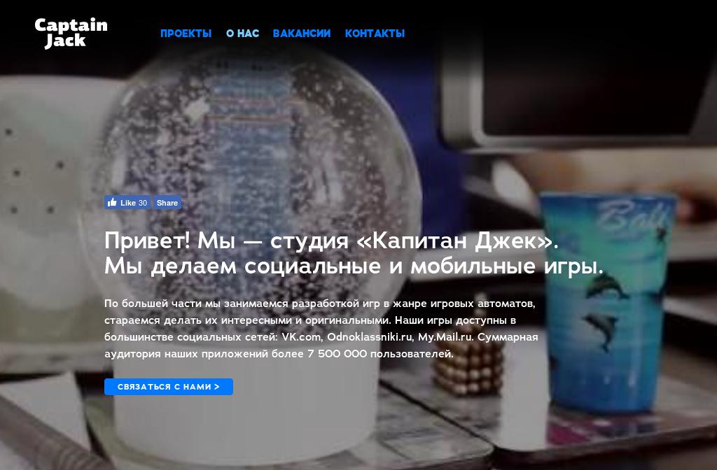 Интернет казино без регистрации украина