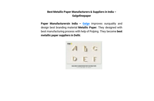 Best Metallic Paper Manufacturers & Suppliers in India