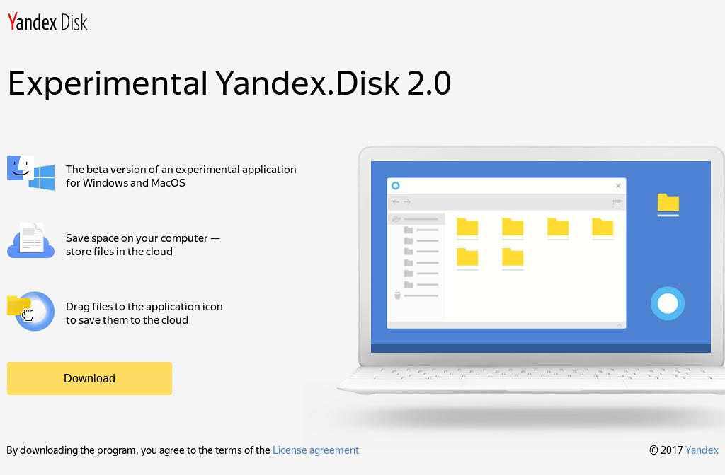 Experimental Yandex Disk 2 0