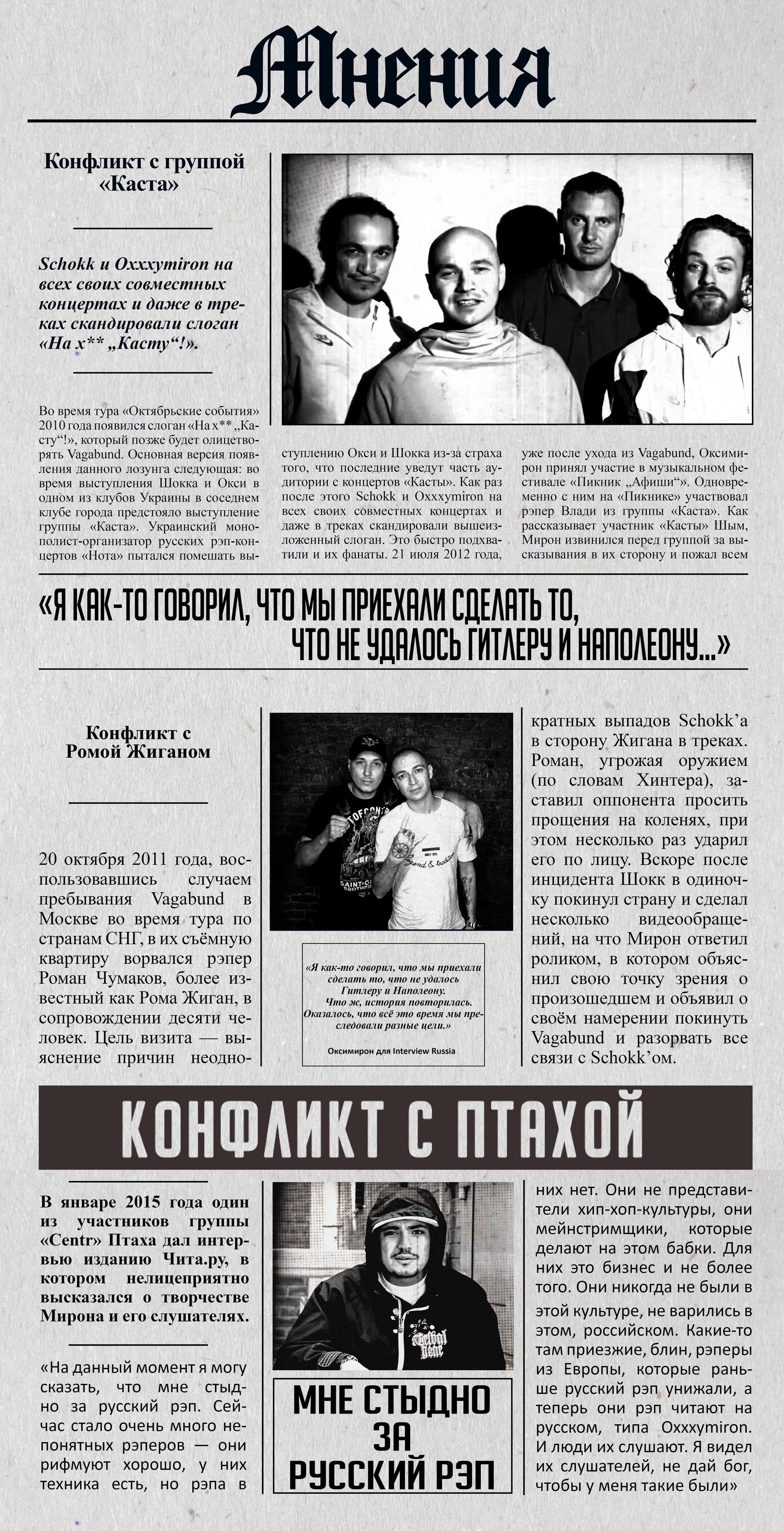 pornuha-ya-blyadina-lyublyu-ebatsya-kapris-konchayut