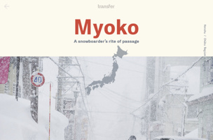 Myoko sex toys