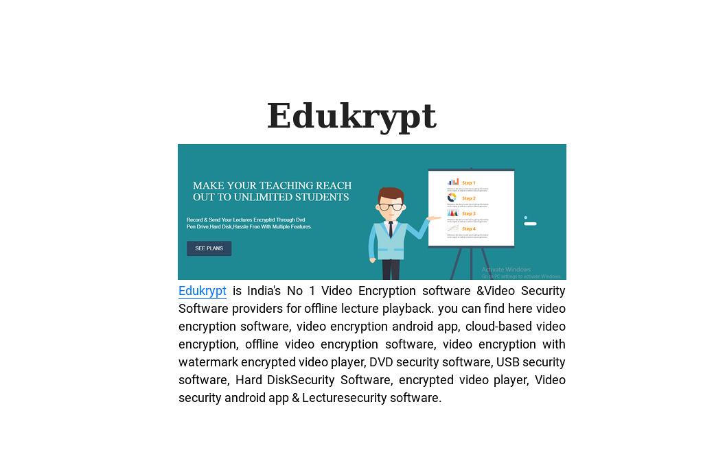 Edukrypt Video Encryption Software