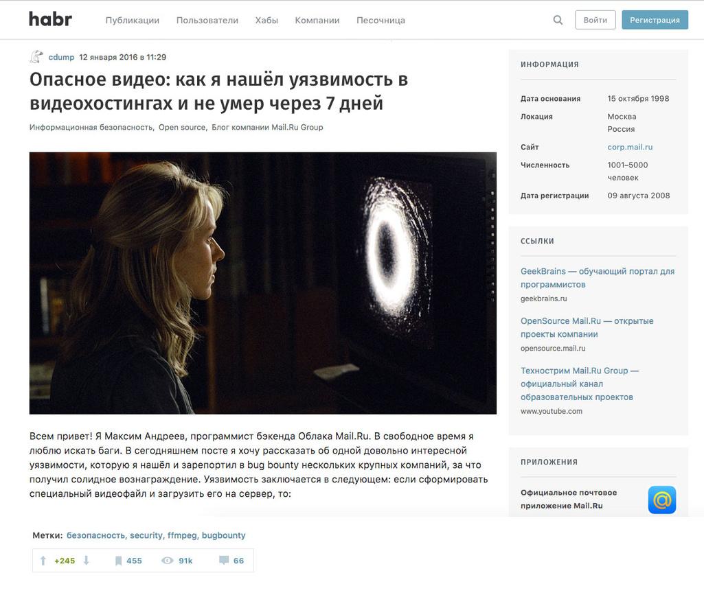 Nataliya Bogdanovich – Portfolio – Crisis Communications